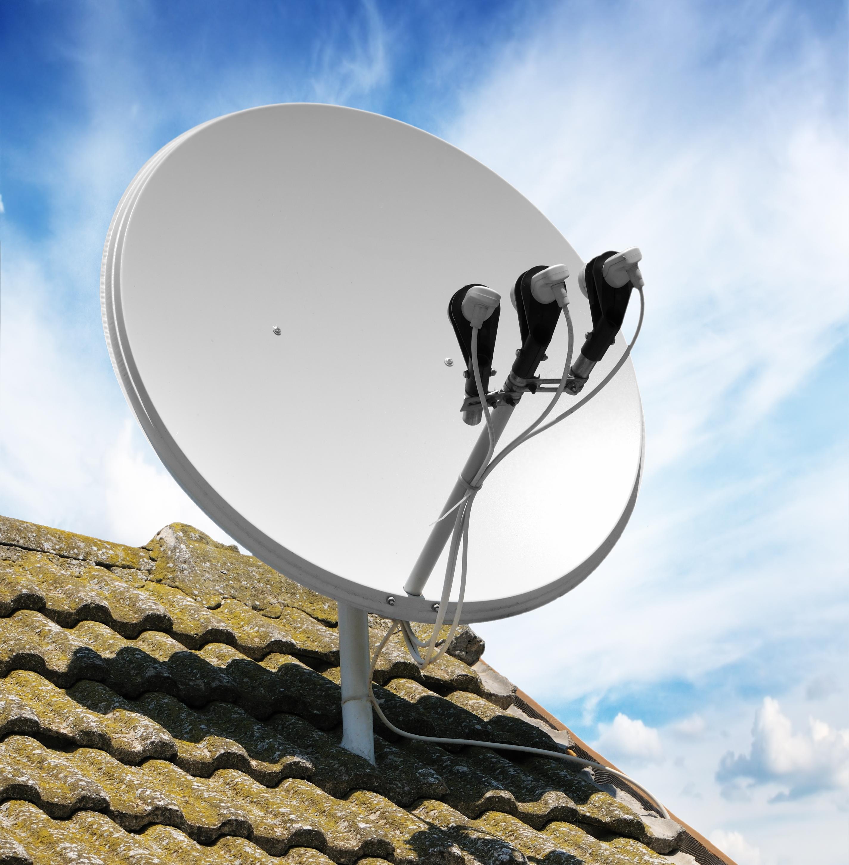 тарелки спутникового телевидения